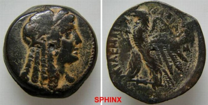 Ancient Coins - 181HL2) PTOLEMAIC KINGS of EGYPT. Ptolemy V Epiphanes. 205-180 BC. Æ 29 mm (21.28 g). Alexandria mint. Wreathed head of Isis right / Eagle standing left on thunderbolt. VF