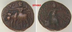 Ancient Coins - 85RK3) KUSHAN DECLINE, VASU DEVA, CIRCA 195-230 AD, AE 22.5 MM, 9.02 GRMS, VF