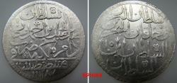 World Coins - 933EF18) OTTOMAN EMPIRE, Sultan Abdul Hamid I, 1187-1203 AH / 1774-11789 AD, AR 2 Kurush (2 Zolota),42.5 mm, Diameter, 26.78 grms   weight, dually dated accession year 1187