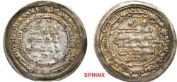World Coins - 937CG0Z) Samanid, ISMA'IL I Ibn Ahmad, 279-295 AH/ 892-907 AD, AR Dirham, struck at Nishapur in 283 AH, mint and date sharp clear. Large flan 27.5 mm dia., 2.87 grms, and sharp str