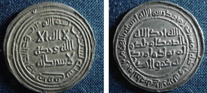 Ancient Coins - 891RLS) THE UMAYYAD CALIPHATE, AL-WALID I, 86-96 AH / 705-715 AD, AR DIRHAM STRUCK AT THE MINT OF MARW IN THE YEAR 90 AH ALBUM TYPE # 128; LAVOIX # 326, IN VF CONDITION.