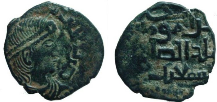 Ancient Coins - 1448EC)  ZENGID ATABEG OF HALAB (ALEPPO), AL-SALEH ISMAIL,  569-577 AH / 1174-1181 AD, AE DIRHAM 21 MM, 4.28 GRMS, ROMAN STYLE BUST RIGHT, IMITATING SOLIDUS OF VALENTINIAN I, STRUC