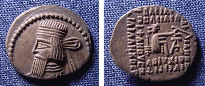 Ancient Coins - PARTHIA, GOTARZES II, 40-51 AD, AR DRACHM, VF NICELY TONED