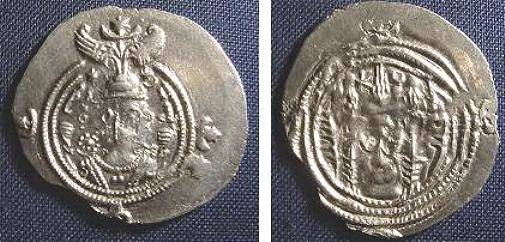 Ancient Coins - SASANIAN EMPIRE, KHUSRU II, 590-627 AD, AR Drachm, FINE +