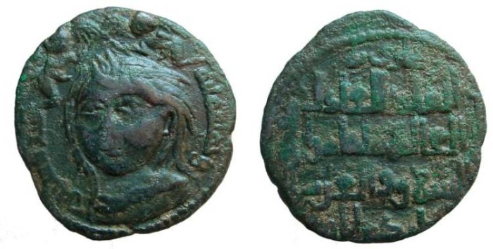 Ancient Coins - 1459EC) ZENGID ATABEGS OF MOSUL, SAIF AL-DIN GHAZI, 565-576 AH / 1170-1180 AD, AE DIRHAM, 28 MM, 10.56 GRMS, FACING BUST WITH TWO ANGELS ABOVE; SS TYPE # 60; ALBUM TYPE # 1861.1, I