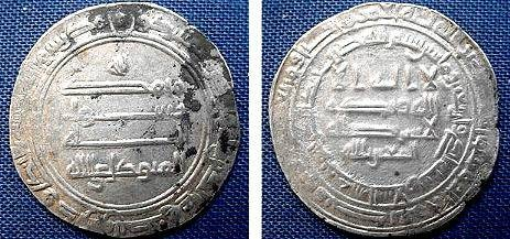 Ancient Coins - 144EH) ABBASSID CALIPHATE, AL-MUTAWAQUIL, 232-247 AH / 847-861 AD, AR DIRHAM, STRUCK AT MADINAT AL-SALAM IN 241 AH, TYPE OF ALBUM # 229.3 CITING AL-MU'TAZZ IN VF CONDITION.