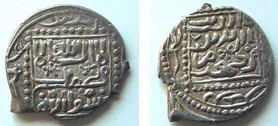 Ancient Coins - 138ARSLM) ISFENDIYARID, KOTURUM BAYEZIT, 762-787 AH / 1361-1385 AD, AR AKCE, 1.79 GRAMS, 12 MM, MINTED IN SANUB, NO DATE,  ALBUM # 1282, IN VF CONDITION.