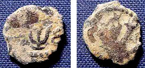 Ancient Coins - HEROD I, THE GREAT, 40 BC - 4 BC, AE PRUTAH ANCHOR/ DOUBLE CORNUCOPIA TYPE