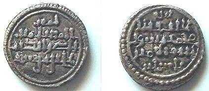 Ancient Coins - 257ARSLM) MURABITID (ALMORAVID) 'ALI IBN YUSUF, 500-537 AH / 1106-1142 AD, AR QIRAT 0.89 GRAMS, 11 MM DIAMETER, NO MINT CITING SIR AS HEIR, TYPE OF ALBUM # 467, VIVES # 1775, IN VF