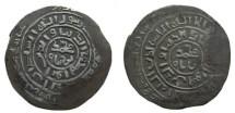 World Coins - 356EE) GHORIDS (MAIN LINE SHANSABANID) MU'IZZ AL-DIN MUHAMMAD IBN SAM, 567--602 AH/ 1171-1206 AD, AR DIRHAM BULL'S EYE TYPE MINTED IN THE MONTH OF GHURRAT SAFAR, 596/7 AH, TYPE OF