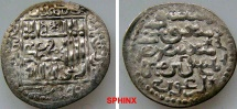 World Coins - 580EG17) Mongols of Persia; Arghun 683-690 AH/1284-1291 AD. AR DIRHAM was minted in HAMADAN, in 686 AH. A-2146. For similar coin but different date refer BMC VOL VI # 61. EF cond.