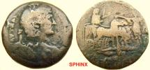 Ancient Coins - 536FR1) EGYPT, Alexandria. Hadrian. AD 117-138. AE Drachm (32 mm, 25.66 g, 12h). Uncertain date. aFINE