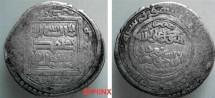 Ancient Coins - 261CR8) POST-MONGOL IRAN, INJUYID, ABU ISHAQ, 743-757 AH/ 1342-1356 AD, AR DINAR, TYPE D, STRUCK AT SHIRAZ, DATED 750 AH, TYPE OF ALBUM # 2275.4, VF COND.
