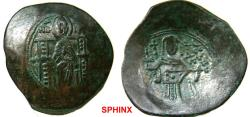 Ancient Coins - 32RM0Z) Isaac II Angelus. First reign, 1185-1195. BI Aspron Trachy (26.5 mm, 4.81 g). Constantinople mint. The Theotokos seated facing on throne, holding head of Holy Infant on lap