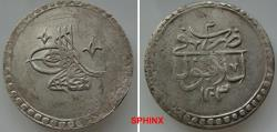 World Coins - 627EG18) OTTOMAN EMPIRE, Sultan Selim III, 1203-1222 AH / 1789-1807 AD, AR 2 Kurush (2 piasters), 41.5 mm Diameter, 25.29 grms weight, dually dated accession year 1203 and reignal