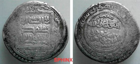 World Coins - 261CR8) POST-MONGOL IRAN, INJUYID, ABU ISHAQ, 743-757 AH/ 1342-1356 AD, AR DINAR, TYPE D, STRUCK AT SHIRAZ, DATED 750 AH, TYPE OF ALBUM # 2275.4, VF COND.