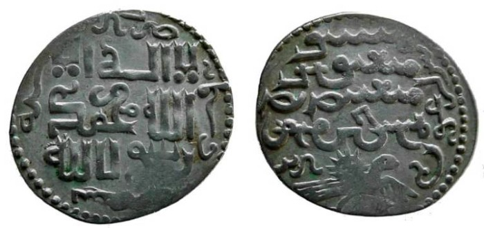 Ancient Coins - 964RC) ISLAMIC, Mongols of Persia; This dynasty ruled in Persia, Iraq, and Eastern and central Anatolia. This coin is from the reign of Arghun 683-690 AH/1284-1291 AD. Arghun is th