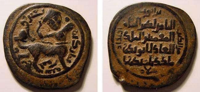 Ancient Coins - Artuqids of Mardin. Nasir al-Din Artuq Arslan. AH 597-637, 1201-1239 AD. Æ Dirhem A BEAUTY