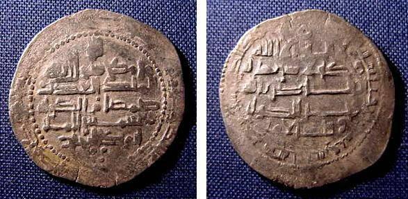 Ancient Coins - 141) ISLAMIC, BUWEYHID, SIMSAM AL-DAWLA ABU KALINJAR AL MARZUBAN, WITH TITLE AL MALEK AL ADL, SAMSAM AL-DAWLA ( VERY CLEAR ON 2ND AND 3RD LINES OF REVERSE) WA SHAMS AL MILLAH, AS I