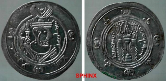 Ancient Coins - 721KG9) ARAB-SASANIAN. Tabaristan. Umar ibn al-Ala. 771-780 AD. AR Hemidrachm (23mm, 2.00 gm). Dated PYE 125 (776/7 AD). Sasanian style bust imitating Khosrau II right; Arabic marg
