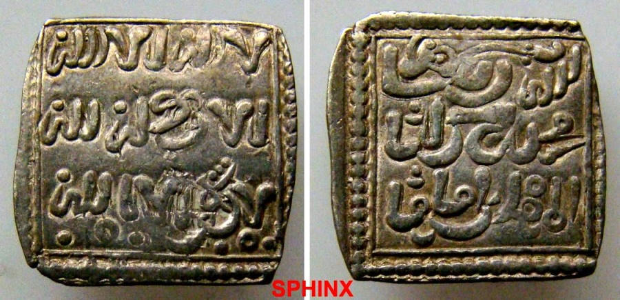 World Coins - 456BM8) MUWAHIDUN,CIRCA 1160-1270 AD, AR ANONYMOUS SQUARE DIRHAM, WITHOUT MINT NAME VF, ALBUM TYPE # 496. NOTE : THIS IS NOT THE SPANISH CHRISTIAN IMITATION.