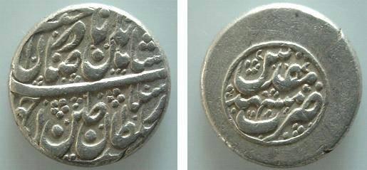 Ancient Coins - 216RB)  AFSHARID, NADIR SHAH, AS SULTAN, 1148-1160 AH / 1735-1747 AD, AR RUPEE, 11.62 GRAMS, 22 MM DIA  MINTED AT MASHHAD MUKADDAS, 1151,  TYPE D (WITHOUT KHALAD ALLAH MULKUH) , VF