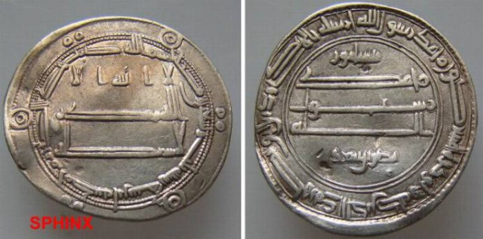 Ancient Coins - 923CCR1) ISLAMIC,  Abbassid, Harun Al-Rashid, First Period, 170-193 AH/ 786-809 AD, AR Dirham, ABRASHAHR, 193 AH, (mint and date clear),  RATED RARE.EXTREMELY FINE