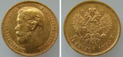 World Coins - 191281-M) RUSSIA: Nicholas II, ФЗ,  AV 5 Roubles, 1899  191281-M) RUSSIA: Nicholas II, ФЗ,  AV 5 Roubles, 1899, (4.3g, 18.6mm), KM Y# 62, UNC Obv: Head left Rev: Crowned double-hea