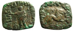 Ancient Coins - 512FC) AZES II, CIRCA 35 BC - 5 AD, INTERMEDIATE PERIOD, SOUTH-WEST PROVINCES, AE 22 X 21 MM, 6.48 GRMS, HEPHAISTOS STANDING FACING; REV. LION RIGHT, CONTROL MARK OF NORTH CHACH, M