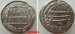 World Coins - 645EG6) THE ABBASID CALIPHATE, FIRST PERIOD : AL-MA'MUN, 194-218 AH / 810-833 AD, AR DIRHAM STRUCK AT THE MINT OF MEDINAT AL-SALAM IN THE YEAR 202 AH, ALBUM TYPE # 223.4 (ANONYMOUS