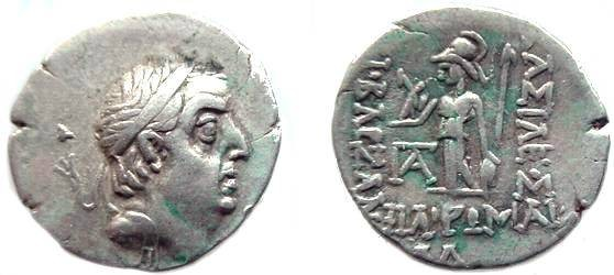 Ancient Coins - 643KF) CAPPADOCIA, ARIOBARZANES I, 95-62 BC, AR DRACHM, 18 MM, 3.76 GRMS, HEAD OF KING RIGHT; REV. PALLAS NIKAPHOROS STDG LEFT HOLDING NIKE AND SHIELD, SNG COP. 157. cf BMC.1-23,VF