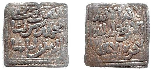Ancient Coins - 130CR) MUWAHIDUN,CIRCA 1160-1270 AD, AR ANONUMOUS SQUARE DIRHAM, WITHOUT MINT NAME VF, ALBUM TYPE # 496. NOTE : THIS IS NOT THE SPANISH CHRISTIAN IMITATION.