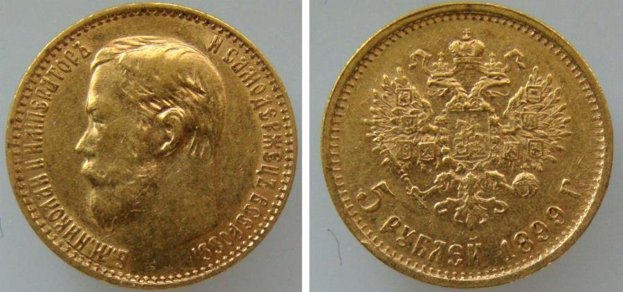 World Coins - 191281-M) RUSSIA: Nicholas II, ФЗ,  AV 5 Roubles, 1899  191281-M) RUSSIA: Nicholas II, ФЗ,  AV 5 Roubles, 1899, (4.3g, 18.6mm), KM Y# 62, UNC Obv: Head left Rev: Crowned double-hea