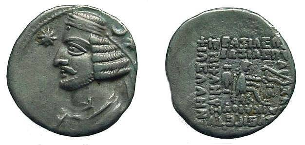 Ancient Coins - 524KH) PARTHIA, ORODES II, 57-38 AD, AR DRACHM, 4.03 GRAMS,  OBV. 2 STARS AND CRESCENT; REV ANCHOR TYPE i BEHIND ARCHER; CONTROL MARK OF MINT OF ECBATANA BELOW BOW; SELLWOOD # 48.6