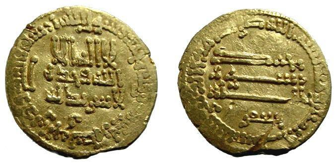 Ancient Coins - 829GLS) EGYPT UNDER THE ABBASIDS, FIRST PERIOD : AL-RASHID, HARUN, 170-193 AH / 786-809 AD, GOLD DINAR, 4.17 GRAMS, STRUCK AT THE MINT OF MISR (NOT MENTIONED ON COIN BUT TYPE KNOWN