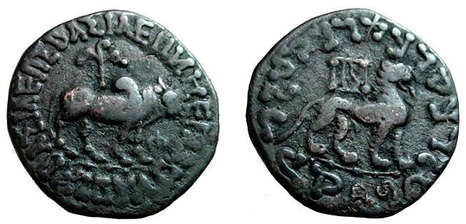 Ancient Coins - 153CG) INDO-SCYTHIANS. Azes. Circa 58-20 BC.  Æ Unit (29 mm, 12.92 gr) . Brahma bull right; monogram above and before / Lion right; monogram above. RAJADIRAJASA LEGEND Senior 102.1