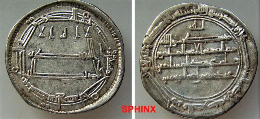 World Coins - 415RF7X) ABBASSID, AL-AMIN, FIRST ABBASSID PERIOD, 193-198 AH/ 809-813 AD, AR DIRHAM, STRUCK AT MADINAT BALKH (SCARCE-RARE) IN THE YEAR 194 AH, VARIETY WITHOUT AL-FADL IN LOWER REV