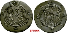 World Coins - 868EL6) 'Abbasid Governors of Tabaristan. Hani. PYE 136-140 / AH 171-175 / AD 787-791. AR Hemidrachm (23 mm, 1.92 g). Dated PYE 137 (AH 172 / AD 788). Crowned Sasanian-style bust