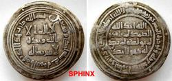 World Coins - 621LH6) THE UMAYYAD CALIPHATE, AL-WALID I, 86-96 AH / 705-715 AD, AR DIRHAM STRUCK AT THE MINT OF AL-TAYMARA (SCARCE MINT) IN THE YEAR 91 AH, ALBUM TYPE # 128; LAVOIX # 248, IN VF