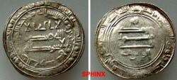 World Coins - 453ER7X) 'ABBASID CALIPHATE, Second Period, AL WATHIQ BILLAH, 227-232 AH / 842-847 AD, (Abu Ja'afar Harun, b. Al-Mu'tasim), AR dirham struck at MADINAT AL-SALAM in the year 227 AH,