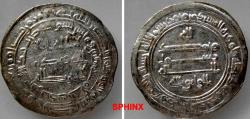 Ancient Coins - 458ER7X) 'ABBASID CALIPHATE, Second Period, AL WATHIQ BILLAH, 227-232 AH / 842-847 AD, (Abu Ja'afar Harun, b. Al-Mu'tasim), AR dirham struck at MADINAT AL-SALAM in the year 230 AH,