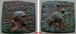 Ancient Coins - 821EE8)  INDO-GREEK KINGS OF BAKTRIA, LYSIAS, CIRCA 145-135 BC, AE RECTANGULAR HEMIOBOL, 8.28 GRAMS BARE HEAD OF HERCULES RIGHT WITH CLUB OVER SHOULDER, REV ELEPHANT STANDING RIGHT