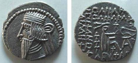 Ancient Coins - 8002PAR) PARTHIA, VOLOGASES III; 105-147 AD, AR DRACHM, 3.55 GRAMS, MINT OF ECBATANA, REV NO SEAT AND LETTER A BELOW BOW, TYPE OF SELLWOOD # 78.4, IN SUPERB VF+/XF CONDITION;
