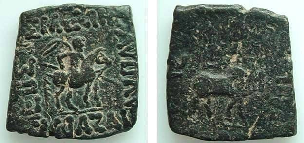 "Ancient Coins - 131CK) INDO-SCHYTHIAN KINGDOM, AZES II, CIRCA 35 BC - 5 AD, AE PENTACHALKON 10.42 GRAMS, KING ON HORSEBACK/ HUMPED BULL TYPE WITH KAROSTHI TITLE "" RAJADIRAJASA  "" CONTROL MARK (Z)"