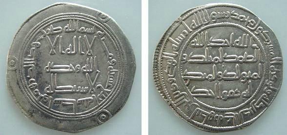 Ancient Coins - 387CK) UMAYYAD, HISHAM, 105-125 AH/ 724-743 AD, AR DIRHAM WASIT 114 AH ALBUM # 137 LAVOIX # 513, IN XF.