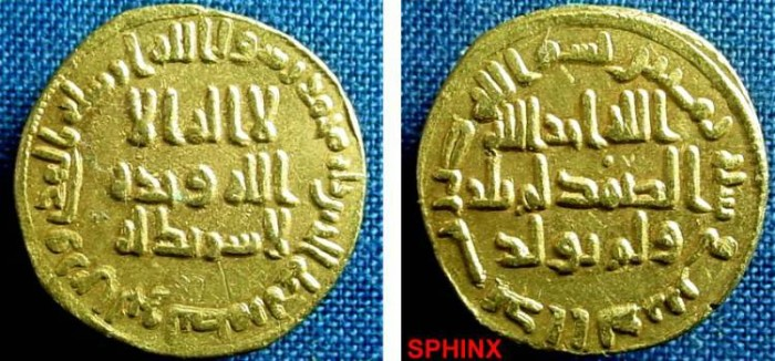 Ancient Coins - 519RMM9) THE UMAYYAD CALIPHATE, ABDEL MALEK IBN MARWAN, 65-86 AH / 685-705 AD, GOLD DINAR, 4.18 GRMS, ANONYMOUS AND MINTLESS BUT KNOWN TO BE STRUCK AT THE MINT DIMASHQ THE CAPITAL