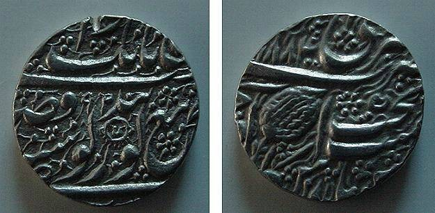 Ancient Coins - 227) SIKH EMPIRE, AR rupee 11.14 grms, Sikh coins were issued anonymously and bear the prominent leaf symbol. The coin is the Amristar type S.1884 (1826 AD), in nice XF+ CONDITION.