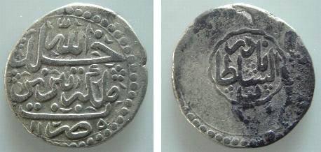 Ancient Coins - 52CC)  AFSHARID, NADIR SHAH, AS SULTAN, 1148-1160 AH / 1735-1747 AD, AR 6-SHAHI, 6.89 GRAMS, 18 MM DIA, MINTED AT TABRIZ,IN 1151 AH,  TYPE C (AL SOLTAN NADER) IN SMALL MEDALLION ON