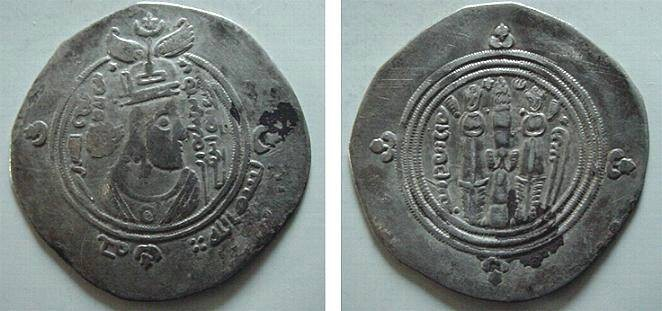 Ancient Coins - 8070ARS) ARAB-SASANIAN, AL-MUHALAB IBN ABI SUFRA, 75-79 AH / 694-698 AD, AR DRACHM 3.72 GRAMS; MINT OF (BISH)APUR YEAR 75 AH, TYPE OF ALBUM # 31, IN VF CONDITION, WITH MINOR DEPOST