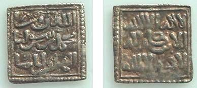 Ancient Coins - 121CR) MUWAHIDUN,CIRCA 1160-1270 AD, AR ANONUMOUS SQUARE DIRHAM, WITHOUT MINT NAME VF, ALBUM TYPE # 496. NOTE : THIS IS NOT THE SPANISH CHRISTIAN IMITATION.